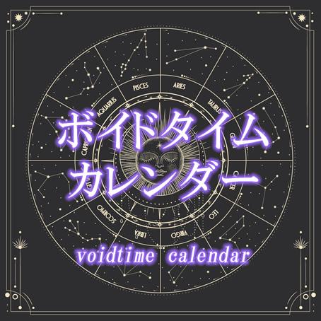 の 願い事 月 書き方 新 満月のパワーはすごい!願い事の書き方を徹底紹介するよ